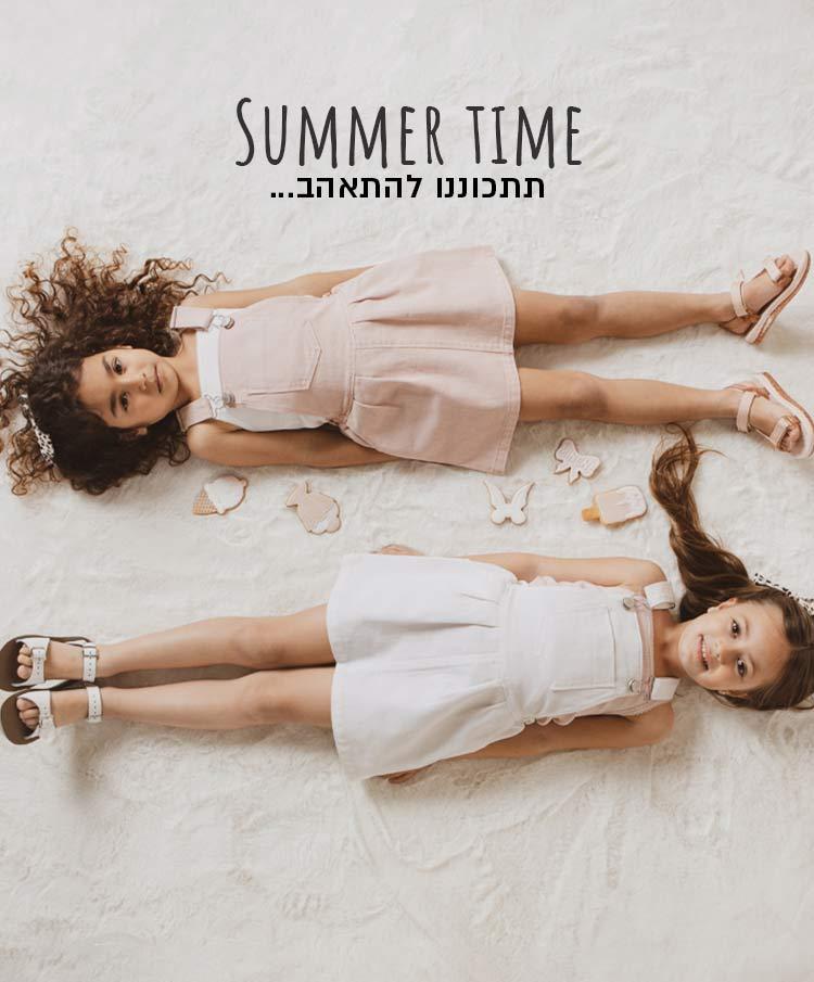 summer time תתכוננו להתאהב...
