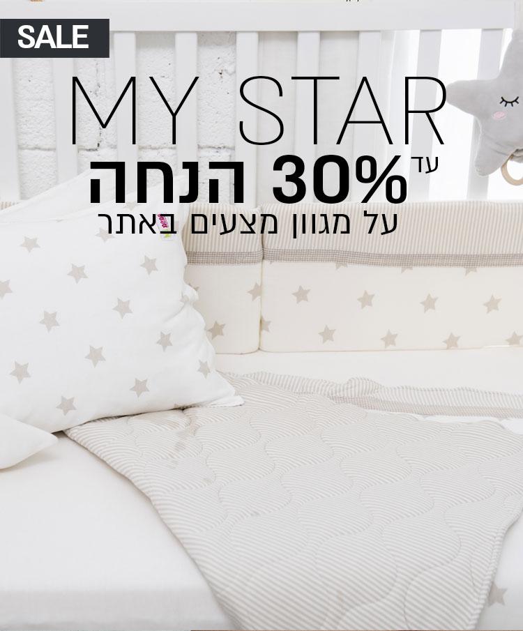 NY STAR עד 30% הנחה על מגוון מצעים באתר