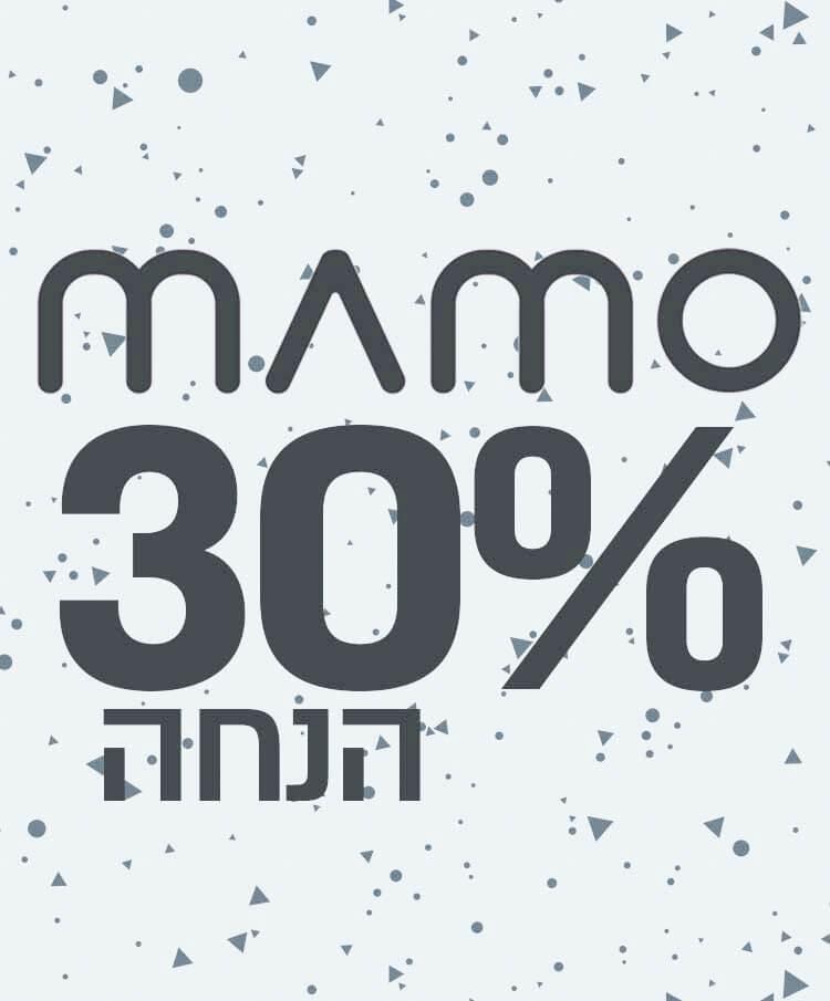 MAMO 30% הנחה